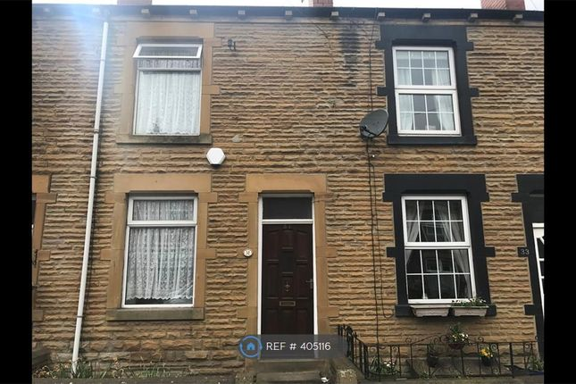 Thumbnail Terraced house to rent in Common Lane, Wakefield