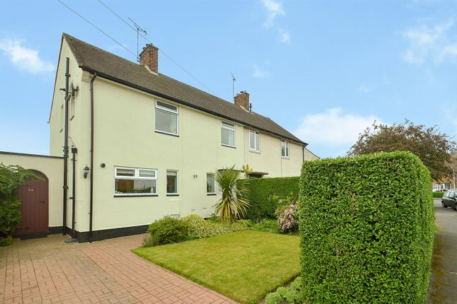 Thumbnail Semi-detached house for sale in Walter Street, Draycott, Derby