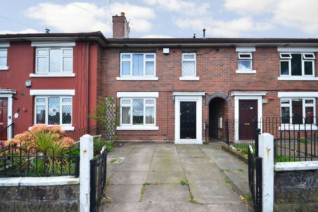 Thumbnail Terraced house for sale in Ryder Road, Meir