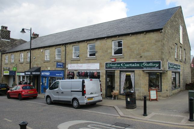 Thumbnail Office to let in High Street, Yeadon