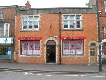 Thumbnail Commercial property for sale in High Street, Newport Pagnell