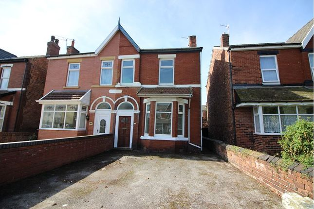 Thumbnail Semi-detached house to rent in 112 Hart Street, Southport