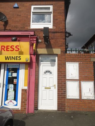 Thumbnail Flat to rent in West Road, Fenham, Newcastle Upon Tyne.