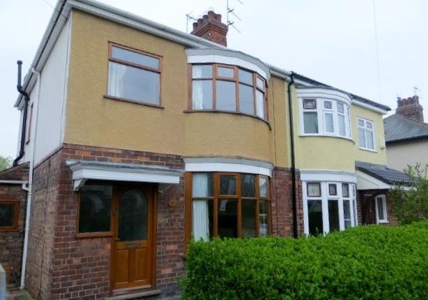 Thumbnail Terraced house for sale in Lilac Avenue, Hull, Yorkshire