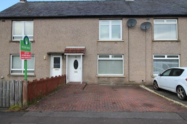 Thumbnail Property to rent in Birniehill Road, Bathgate
