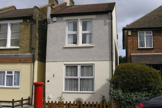 Thumbnail Detached house for sale in Bromley Gardens, Shortlands, Bromley