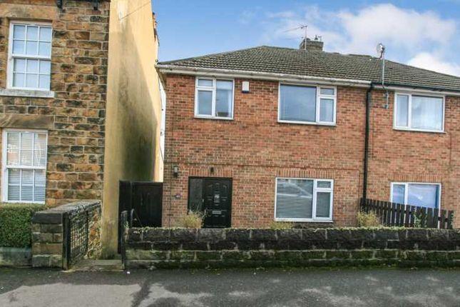 Thumbnail Semi-detached house for sale in Hartington Road, Dronfield, Derbyshire