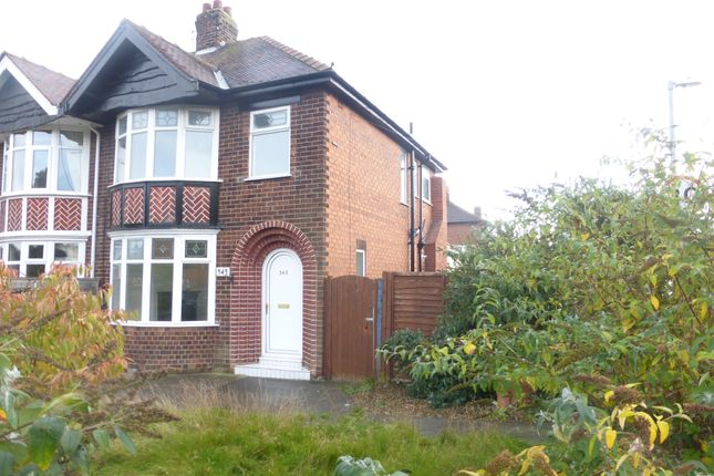 3 bed semi-detached house for sale in Boothferry Road, Hessle HU13