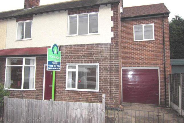 Thumbnail Semi-detached house to rent in King Street, Beeston, Nottingham