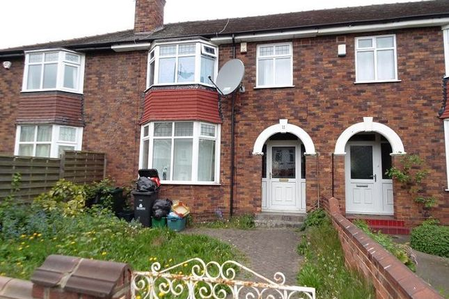Thumbnail Detached house for sale in Imperial Crescent, Town Moor, Doncaster