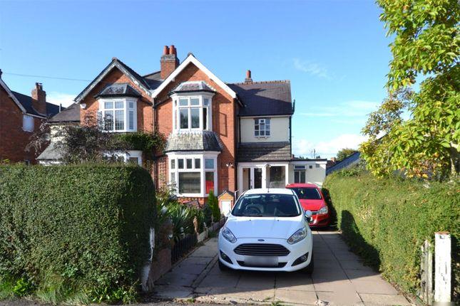 Thumbnail Semi-detached house for sale in Holywell Lane, Rubery, Birmingham