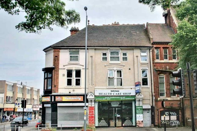 Thumbnail Property for sale in Moseley Road, Balsall Heath, Birmingham