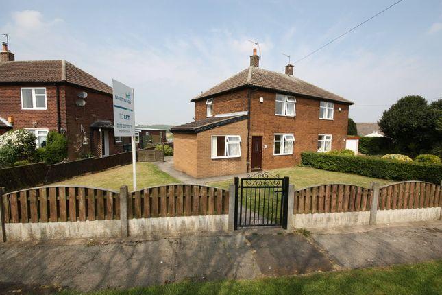 Thumbnail Semi-detached house to rent in Carrfield Road, Barwick In Elmet, Leeds