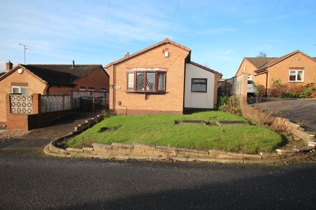 Oakbank Close, Swinton, Mexborough S64