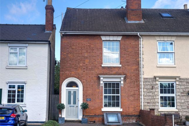Thumbnail End terrace house for sale in Bromyard Road, St Johns, Worcester, Worcestershire