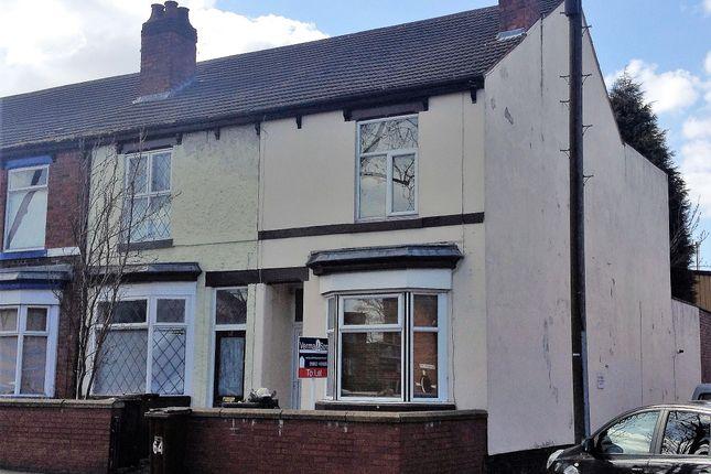 Thumbnail End terrace house to rent in Mount Pleasant, Bilston
