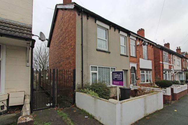 Terraced house in  Allen Road  Wolverhampton  Birmingham