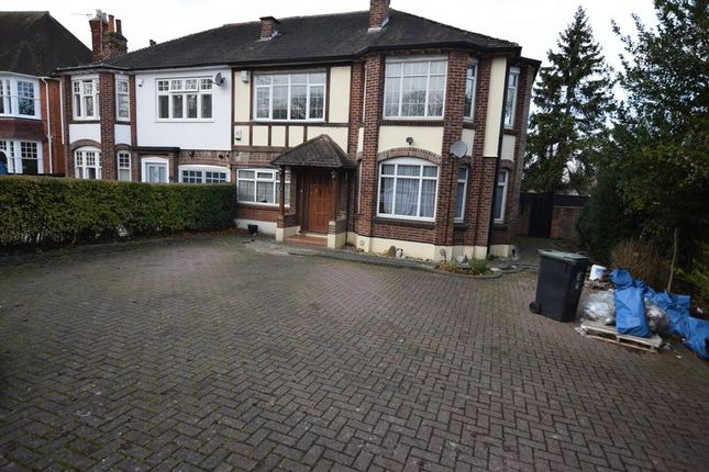 Thumbnail Property to rent in High Road, Buckhurst Hill