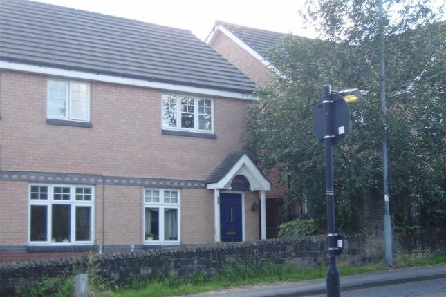 Thumbnail Semi-detached house to rent in Rose Hill Close, Mosborough, Sheffield