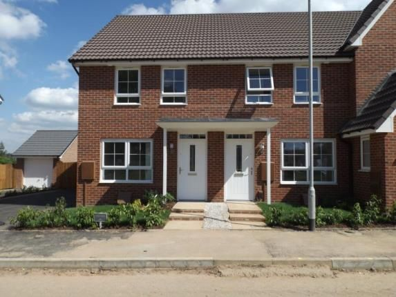 2 bed end terrace house for sale in Piccadilly Close, Mansfield Woodhouse, Nottinghamshire