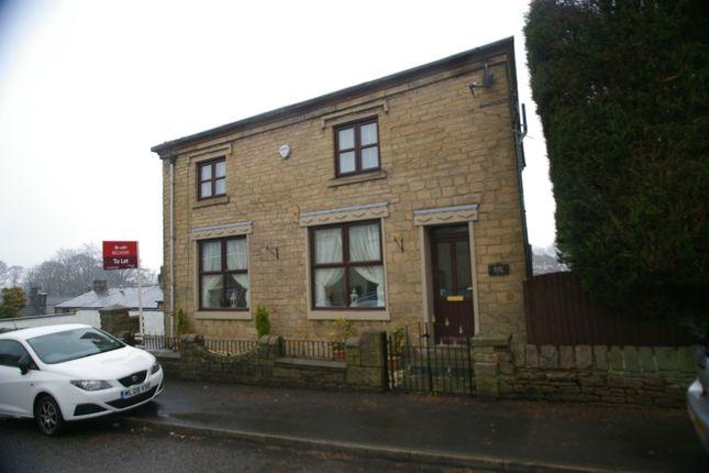 Thumbnail Detached house to rent in Blackburn Road, Egerton, Bolton
