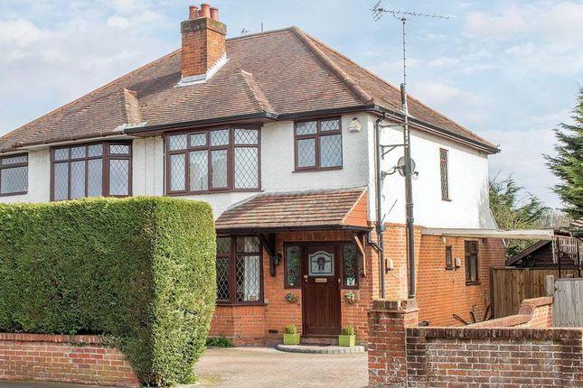 Thumbnail Semi-detached house for sale in Kinross Road, Totton, Southampton