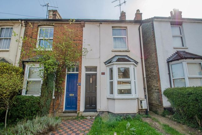 Thumbnail Flat to rent in Dacre Road, Hitchin