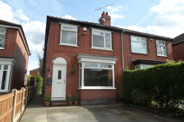 Thumbnail Semi-detached house for sale in Grove Vale, Whaetley Hills