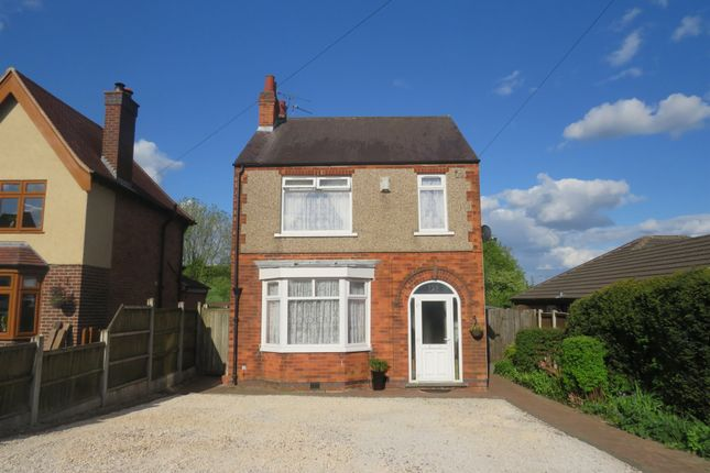 Thumbnail Detached house for sale in High Street, Loscoe, Heanor