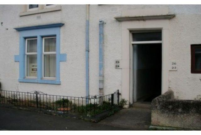 Thumbnail Flat to rent in Balmoral Road, Dumfries