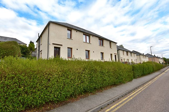 2 bed flat for sale in Alma Road, Fort William PH33