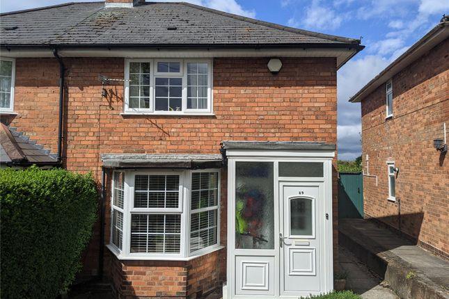 Thumbnail Semi-detached house for sale in Greenoak Crescent, Stirchley, Birmingham
