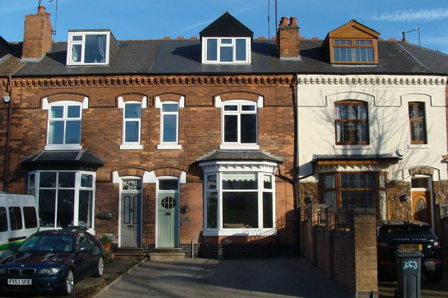 Thumbnail Town house for sale in George Road, Erdington