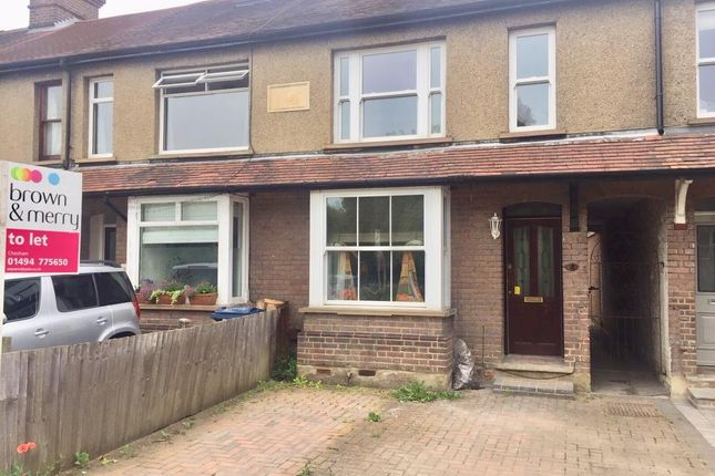 Thumbnail Property to rent in Shantung Place, Moor Road, Chesham