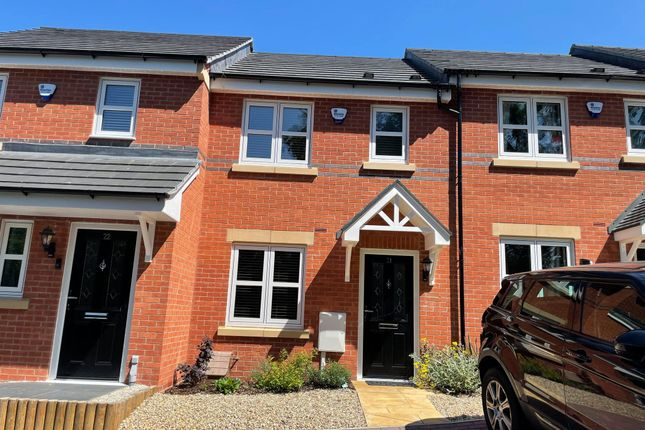 Thumbnail Terraced house for sale in Goodacre Close, Alfreton