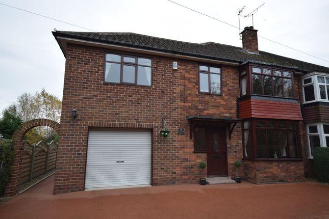 4 bedroom semi detached house for sale 46007825 for Garden room braithwell