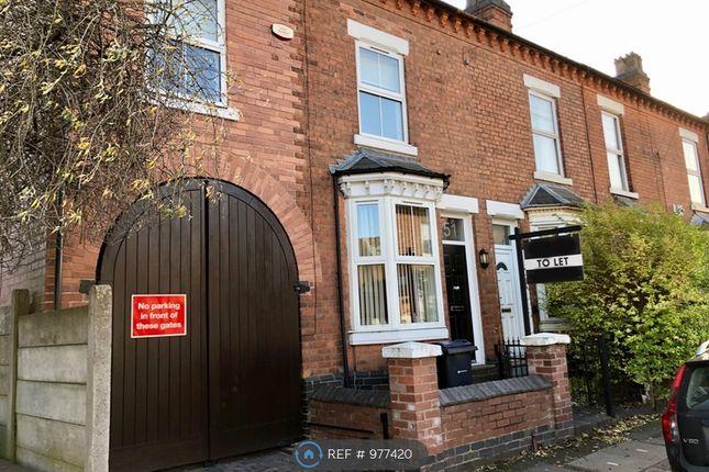 Thumbnail Terraced house to rent in Vivian Road, Birmingham