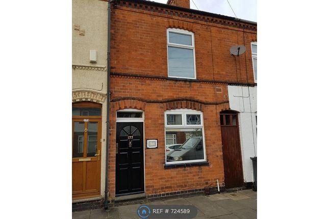 Vernon Road, Leicester LE2