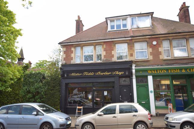 Thumbnail Retail premises for sale in Walton Street, Walton On The Hill