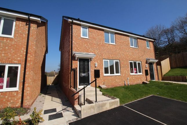 2 bed semi-detached house for sale in Miners View, Upholland, Skelmersdale