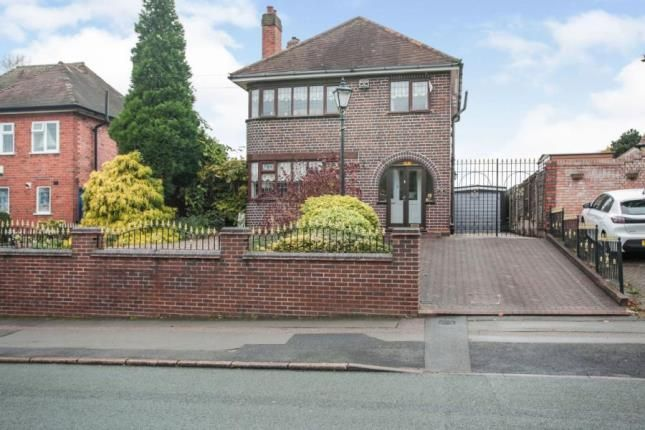 Thumbnail Detached house for sale in Amington Road, Tamworth, Staffordshire