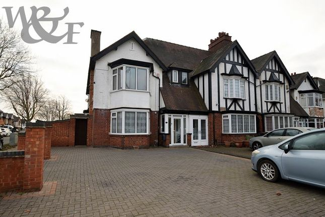 Thumbnail Terraced house for sale in Kingsbury Road, Erdington, Birmingham