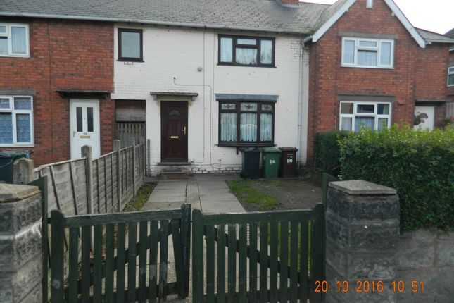 Thumbnail Terraced house to rent in Well Lane, Bloxwich, Walsall