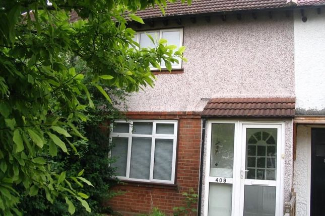 Thumbnail Property to rent in Kingston Road, Kingston Upon Thames