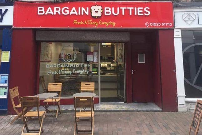 Retail premises for sale in Chestergate Mall, Grosvenor Centre, Macclesfield