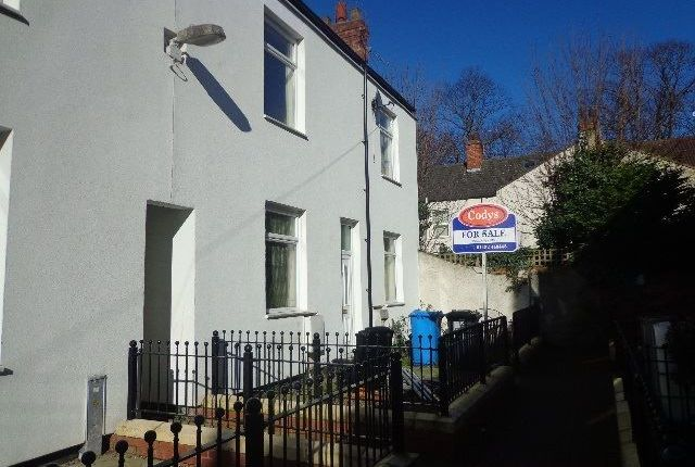 Thumbnail Terraced house for sale in Cadogan Grove, Cadogan Street, Hull