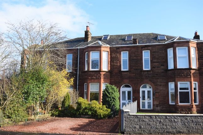 Thumbnail Terraced house for sale in Kylepark Drive, Uddingston, Glasgow