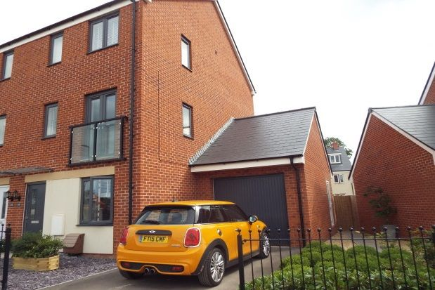 Thumbnail Property to rent in Jenner Boulevard, Emersons Green, Bristol