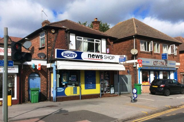Thumbnail Retail premises for sale in Mansfield Road, Sherwood, Nottingham