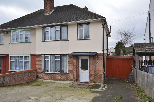 Thumbnail Property to rent in Royal Lane, West Drayton